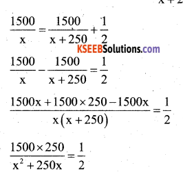 Karnataka SSLC Maths Model Question Paper 4 with Answers - 19