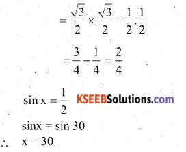 Karnataka SSLC Maths Model Question Paper 4 with Answers - 2