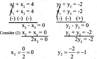 Karnataka SSLC Maths Model Question Paper 4 with Answers - 24