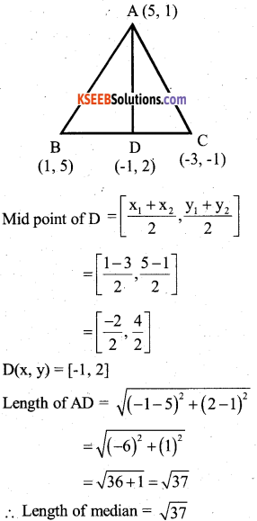 Karnataka SSLC Maths Model Question Paper 4 with Answers - 25