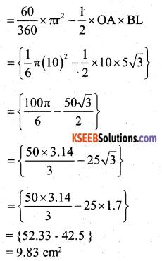 Karnataka SSLC Maths Model Question Paper 4 with Answers - 29