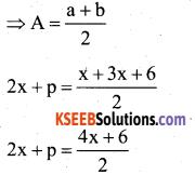 Karnataka SSLC Maths Model Question Paper 4 with Answers - 3
