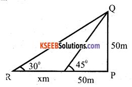 Karnataka SSLC Maths Model Question Paper 4 with Answers - 39