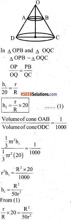 Karnataka SSLC Maths Model Question Paper 4 with Answers - 40