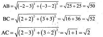 Karnataka SSLC Maths Model Question Paper 4 with Answers - 7
