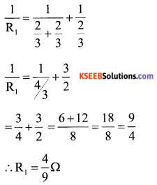 Karnataka SSLC Science Model Question Paper 1 With Answers - 10