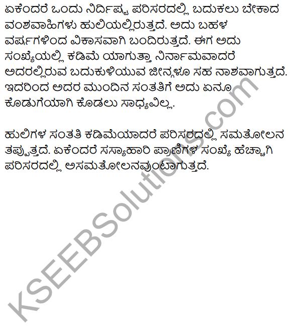 Karnataka SSLC Science Model Question Paper 1 in Kannada Medium - 29