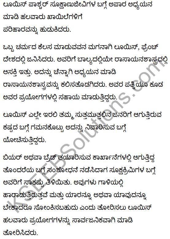 Louis Pasteur, Conqueror of Disease Summary in Kannada 1