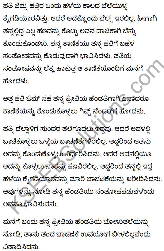 The Gift of the Magi Summary in Kannada 2