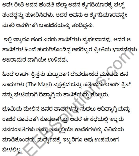The Gift of the Magi Summary in Kannada 3