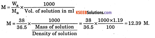 1st PUC Chemistry Question Bank Chapter 1 Some Basic Concepts of Chemistry - 25