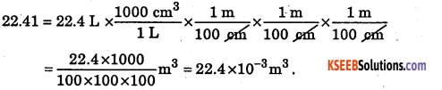 1st PUC Chemistry Question Bank Chapter 1 Some Basic Concepts of Chemistry - 47
