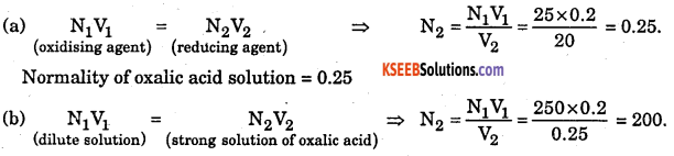 1st PUC Chemistry Question Bank Chapter 1 Some Basic Concepts of Chemistry - 56