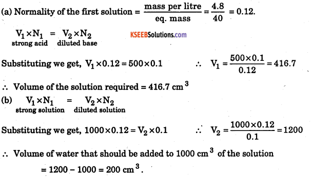 1st PUC Chemistry Question Bank Chapter 1 Some Basic Concepts of Chemistry - 63