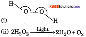 1st PUC Chemistry Question Bank Chapter 9 Hydrogen - 8