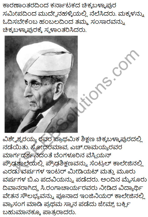 Bhagya Shilpigalu Summary in Kannada 6