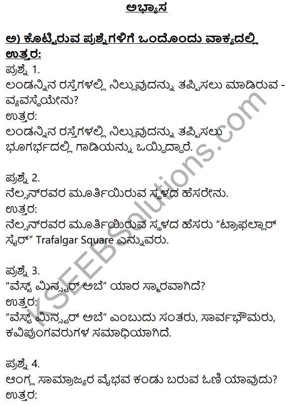 Siri Kannada Text Book Class 10 Solutions Gadya Chapter 3 London Nagara 1