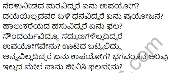 Vachanagalu Summary in Kannada 8