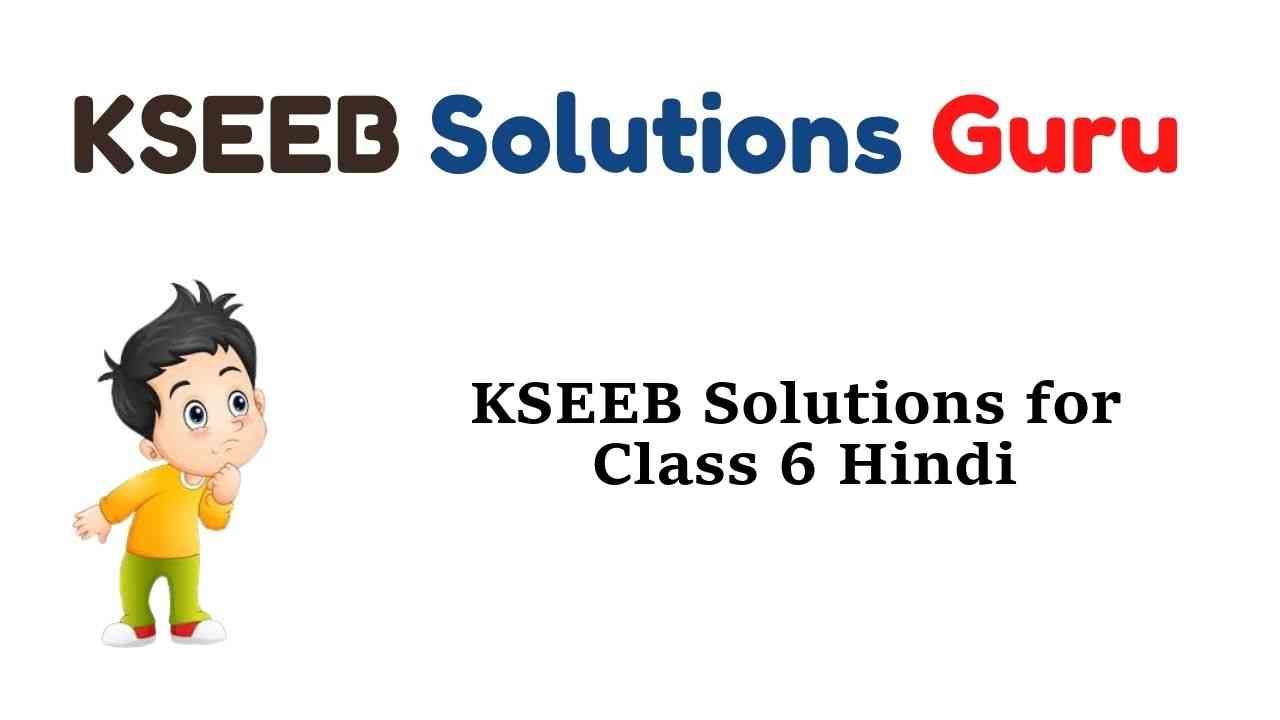 KSEEB Solutions for Class 6 Hindi वल्लरी Karnataka State Syllabus