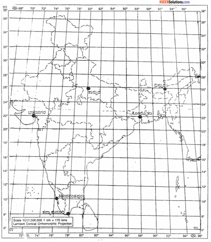 1st PUC Geography Previous Year Question Paper March 2016 (North) - 7