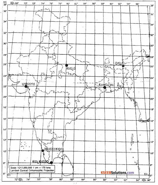 1st PUC Geography Previous Year Question Paper March 2016 (South) - 11