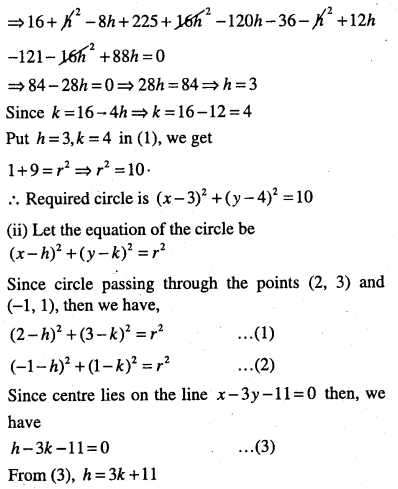 1st PUC Maths Question Bank Chapter 11 Conic Sections 11