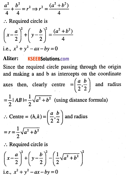 1st PUC Maths Question Bank Chapter 11 Conic Sections 17