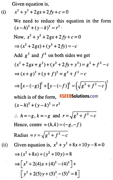 1st PUC Maths Question Bank Chapter 11 Conic Sections 4