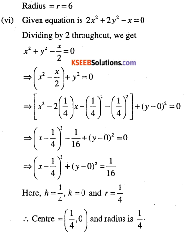 1st PUC Maths Question Bank Chapter 11 Conic Sections 7