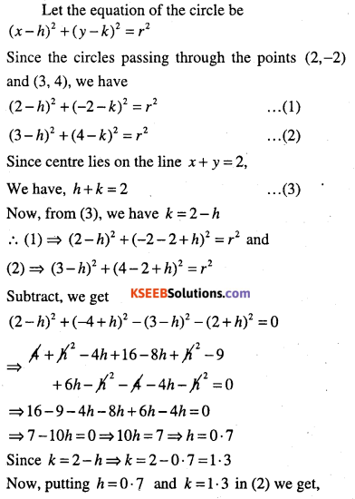 1st PUC Maths Question Bank Chapter 11 Conic Sections 8
