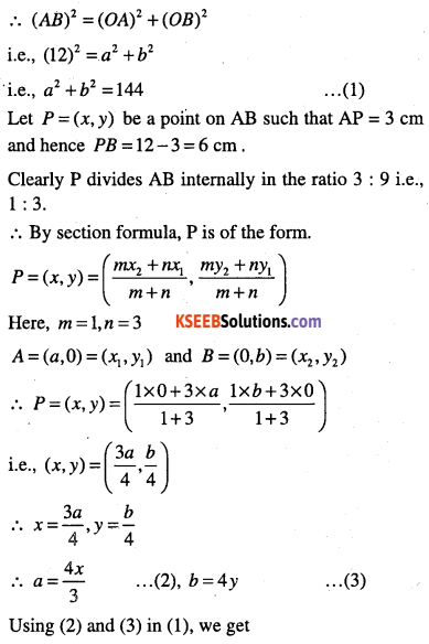 1st PUC Maths Question Bank Chapter 11 Conic Sections 90