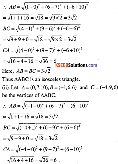1st PUC Maths Question Bank Chapter 12 Introduction to Three Dimensional Geometry 13