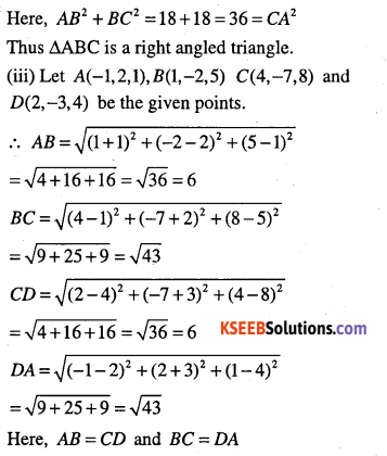 1st PUC Maths Question Bank Chapter 12 Introduction to Three Dimensional Geometry 14