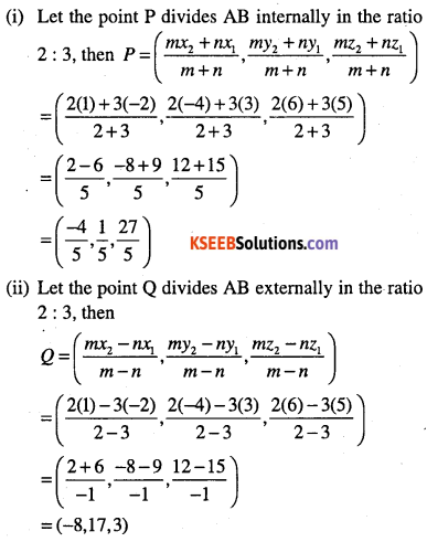 1st PUC Maths Question Bank Chapter 12 Introduction to Three Dimensional Geometry 17