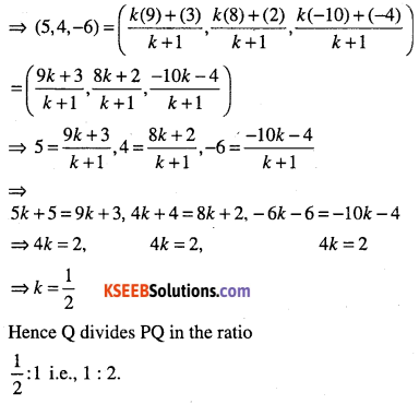 1st PUC Maths Question Bank Chapter 12 Introduction to Three Dimensional Geometry 18