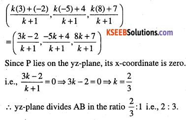 1st PUC Maths Question Bank Chapter 12 Introduction to Three Dimensional Geometry 19