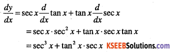 1st PUC Maths Question Bank Chapter 13 Limits and Derivatives 139