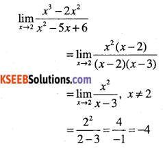 1st PUC Maths Question Bank Chapter 13 Limits and Derivatives 25