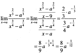 1st PUC Maths Question Bank Chapter 13 Limits and Derivatives 39