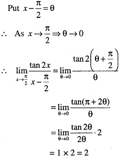 1st PUC Maths Question Bank Chapter 13 Limits and Derivatives 72