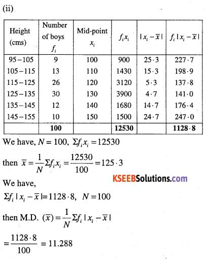 1st PUC Maths Question Bank Chapter 15 Statistics 16