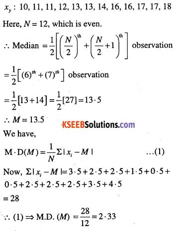 1st PUC Maths Question Bank Chapter 15 Statistics 3