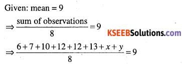 1st PUC Maths Question Bank Chapter 15 Statistics 50