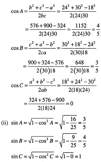 1st PUC Maths Question Bank Chapter 3 Trigonometric Functions 102