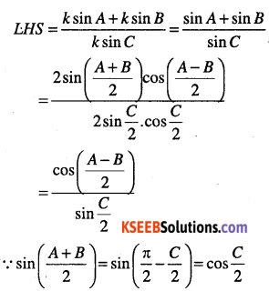 1st PUC Maths Question Bank Chapter 3 Trigonometric Functions 103