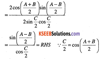 1st PUC Maths Question Bank Chapter 3 Trigonometric Functions 104
