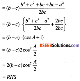 1st PUC Maths Question Bank Chapter 3 Trigonometric Functions 108