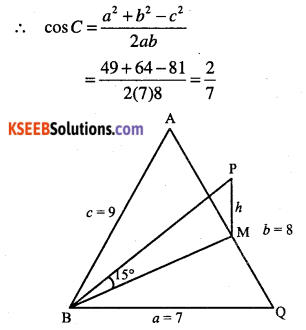 1st PUC Maths Question Bank Chapter 3 Trigonometric Functions 120