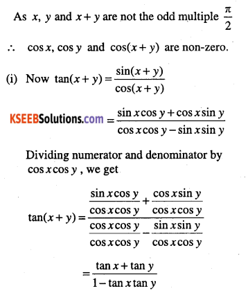 1st PUC Maths Question Bank Chapter 3 Trigonometric Functions 38