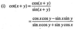 1st PUC Maths Question Bank Chapter 3 Trigonometric Functions 40